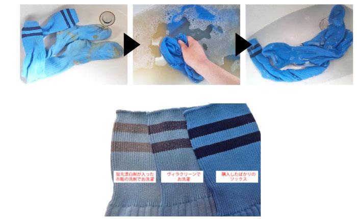 天然ミネラル配合 洗濯用洗剤 泥汚れもすっきり 汚れを落として色落とさず